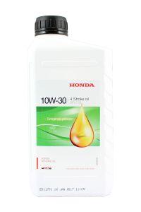 Honda Generator Oil
